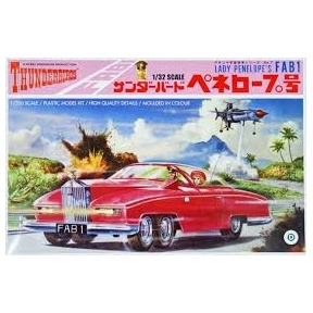 Thunderbirds Lady Penelope's FAB 1 Plastic Kit