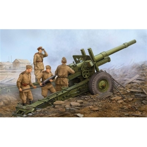Soviet ML-20 152mm Howitzer (with M-46 Carriage)
